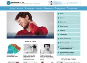 artrozamnet.ru