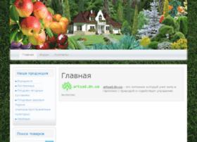 artsad.dn.ua