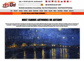 artsdot.com