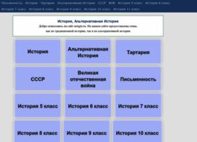 artsgtu.ru