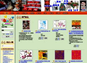 artshouses.com