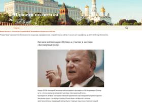 artsides.ru