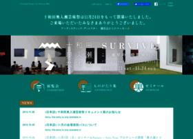 artstowadaoirase.jp