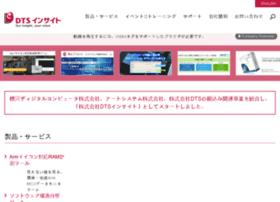 artsys.co.jp