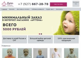 arttema-kids.ru
