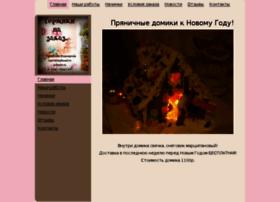 arttort.ru
