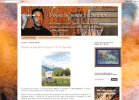 arttrening.blogspot.com