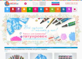 artvio.ru