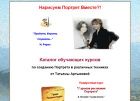 artykova-t.ru