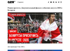 aru.tv