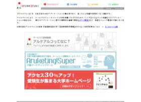 arukearuko.co.jp