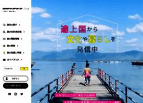 arukikata.co.jp