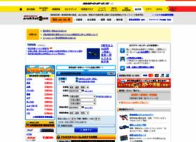 arukikata.com