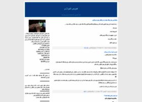 arus-shirazi.blogfa.com