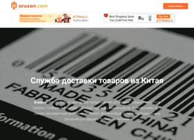 aruzon.com