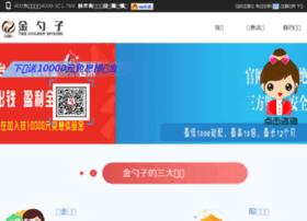 arvatologistics.com.cn