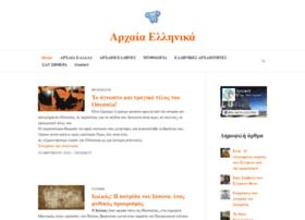 arxaiaellinika.wordpress.com