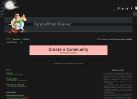arxeiokomikgr.boards.net