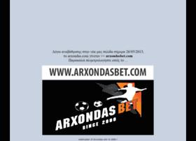 arxontas.com