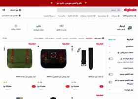 arya-rugs.com