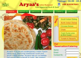 aryaas.in
