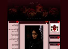 aryamehr7.glxblog.com