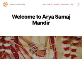 aryasamajmandirmarriage.com