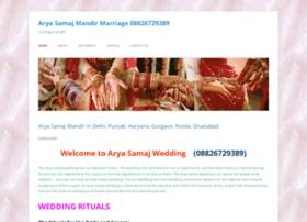 aryasamajmandirmarriage.wordpress.com