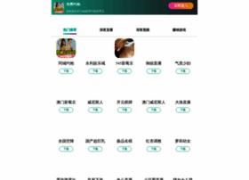 aryavysyafamily.com