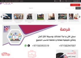 aryeb.com