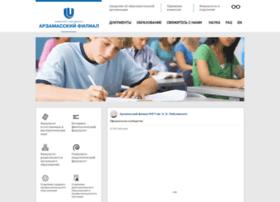 arz.unn.ru