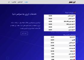 arzshomar.com