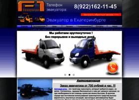 as-ekb.ru