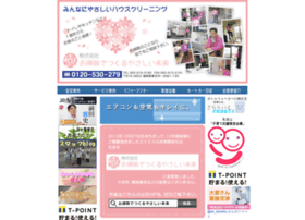 as-kyushu.area9.jp