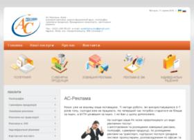 as-reklama.com.ua