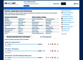 as-sol.net