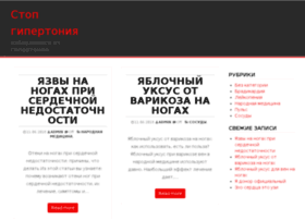 as-transfer.ru