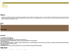 as.islamhouse.com