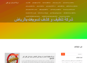 as7abseo.com