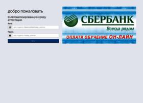 asa.insto.ru