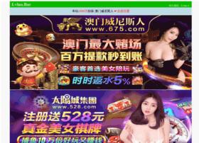 asaami.com