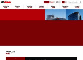 asada.co.jp