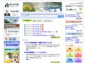 asagiri-town.net