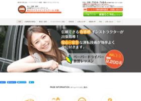 asahi-driving.com