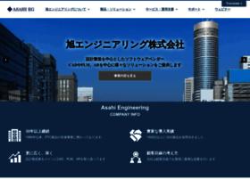 asahi-eg.co.jp