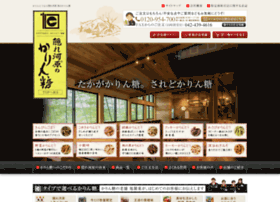 asahi-karinto.com