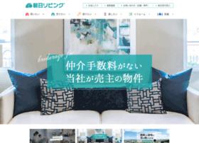 asahi-lv.co.jp