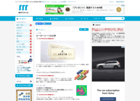 asahi-mullion.com