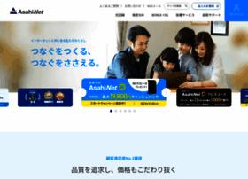 asahi-net.or.jp