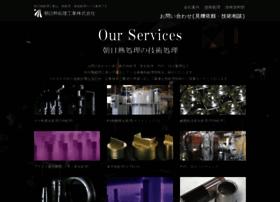 asahi-nets.com